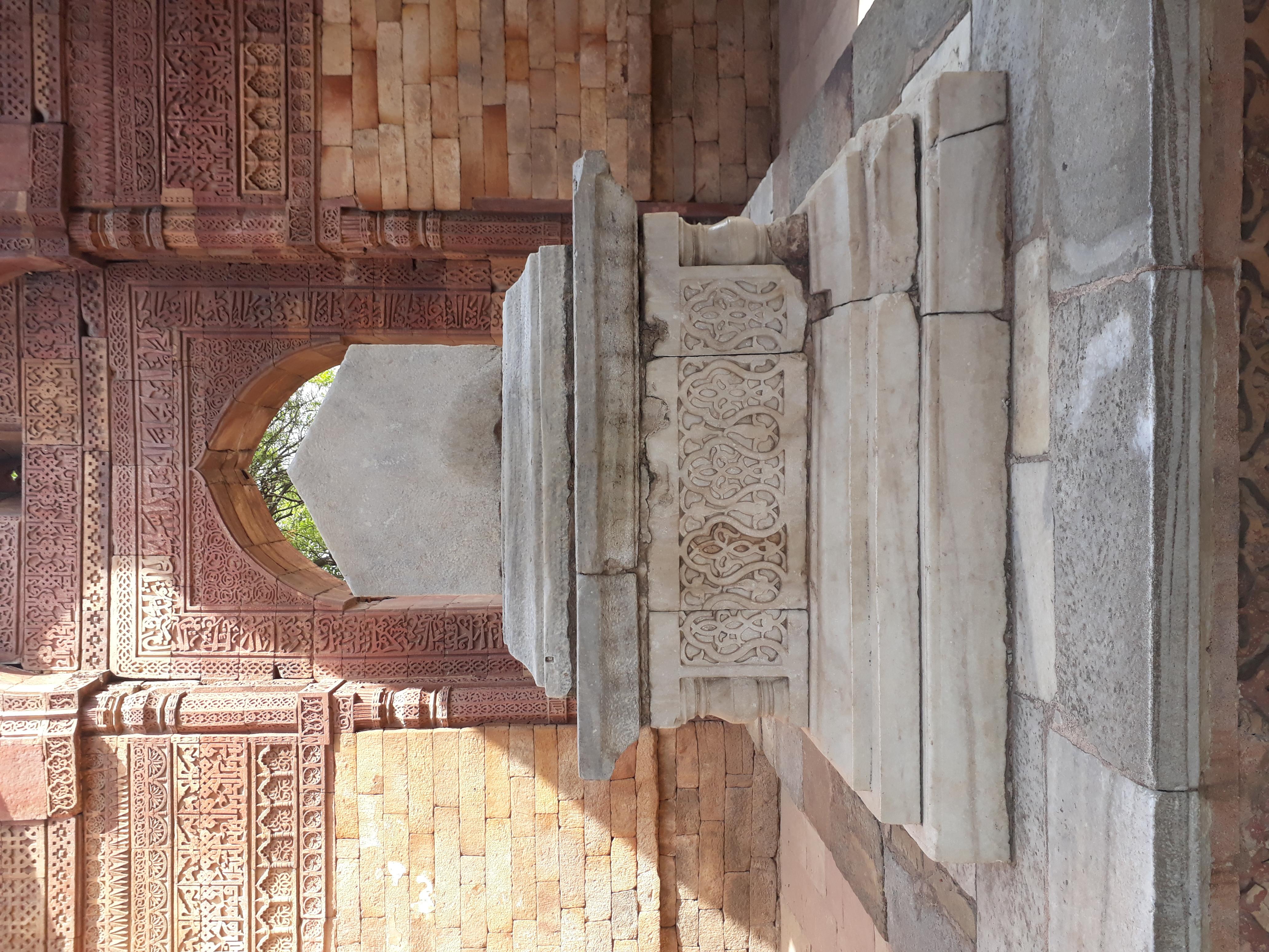 sultan iltutmish