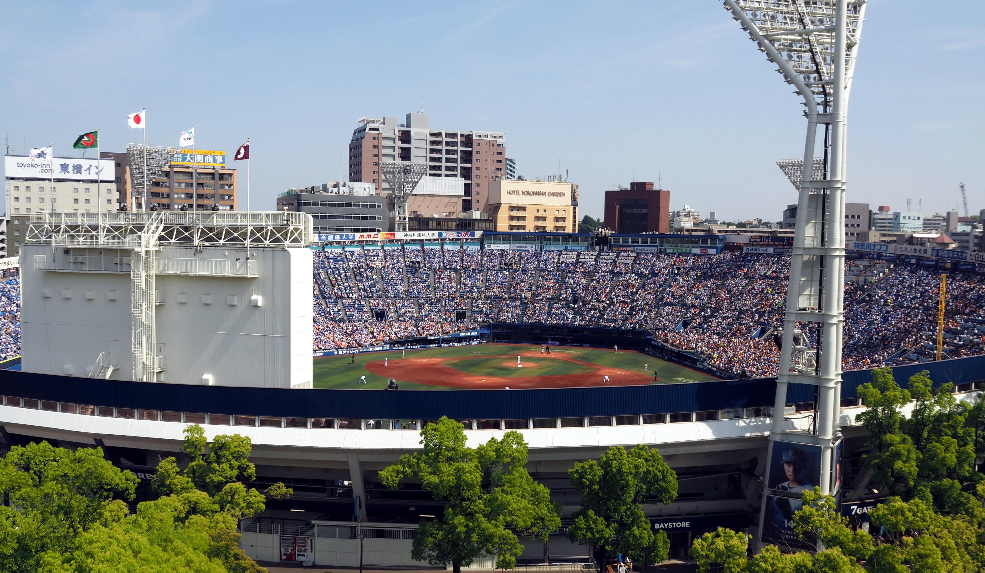 Yokohama_Stadium,_Baseball_Stadium.jpg