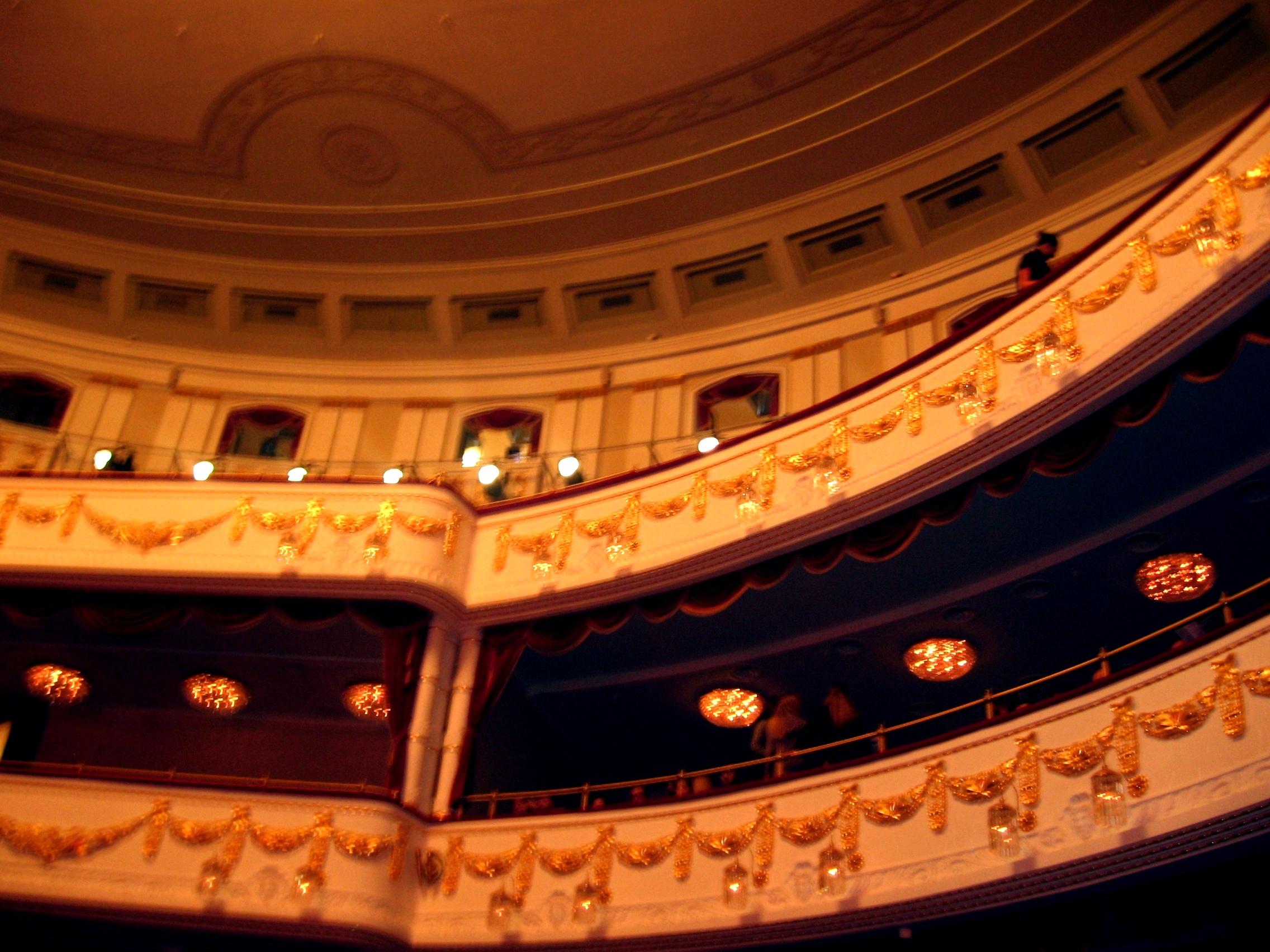 Файл:балконы.jpg - вікіпедыя.