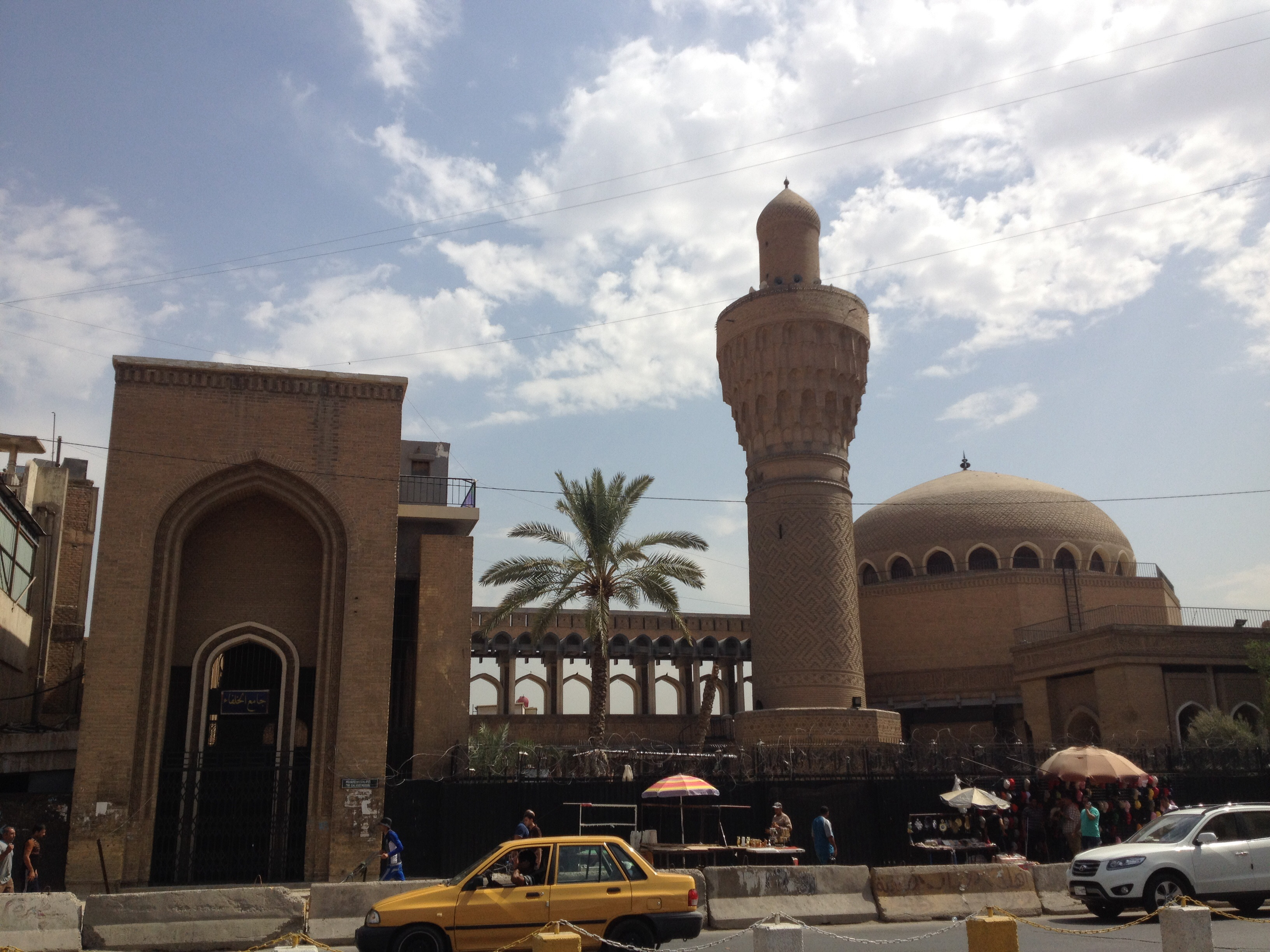 List of mosques in Baghdad | Wiki | Everipedia