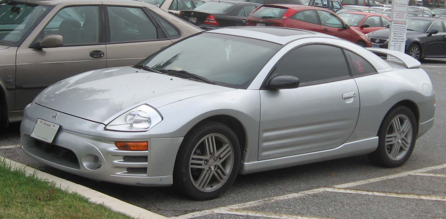 File 03 05 Mitsubishi Eclipse Jpg Wikimedia Commons