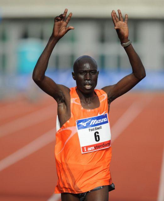 Image Result For Marathon Amsterdam