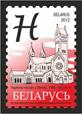 2012. Stamp of Belarus 05-2012-m-915-a.jpg