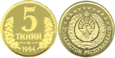File:5 Tiin UZ 1994.png