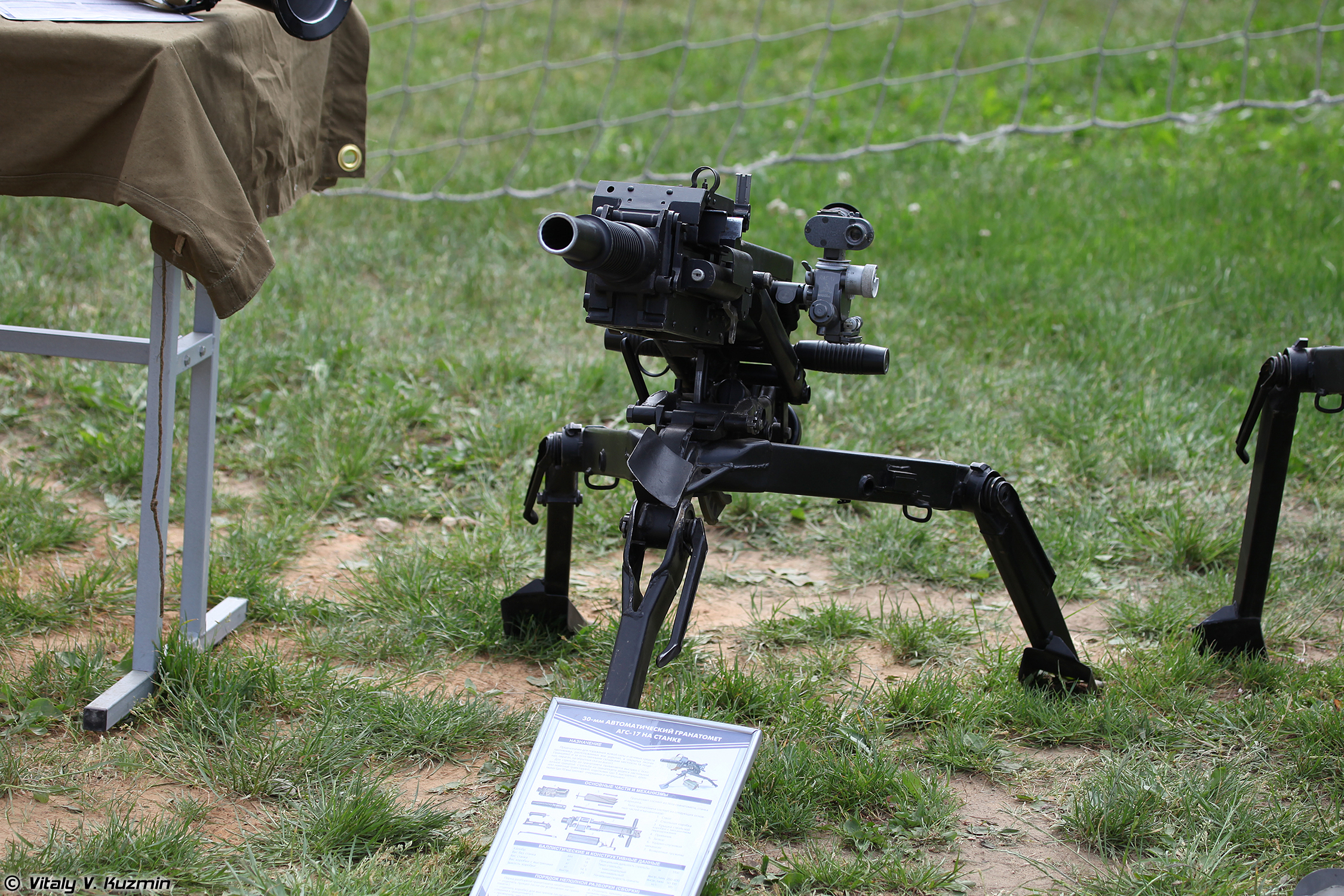AGS-17: technical specifications. Grenade Launcher AGS-17 Flame 22