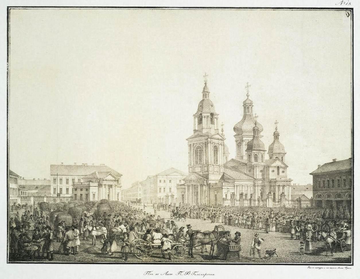 https://upload.wikimedia.org/wikipedia/commons/e/e7/Alexander_Brullov_-_Sennaya_Square_-_WGA03670.jpg