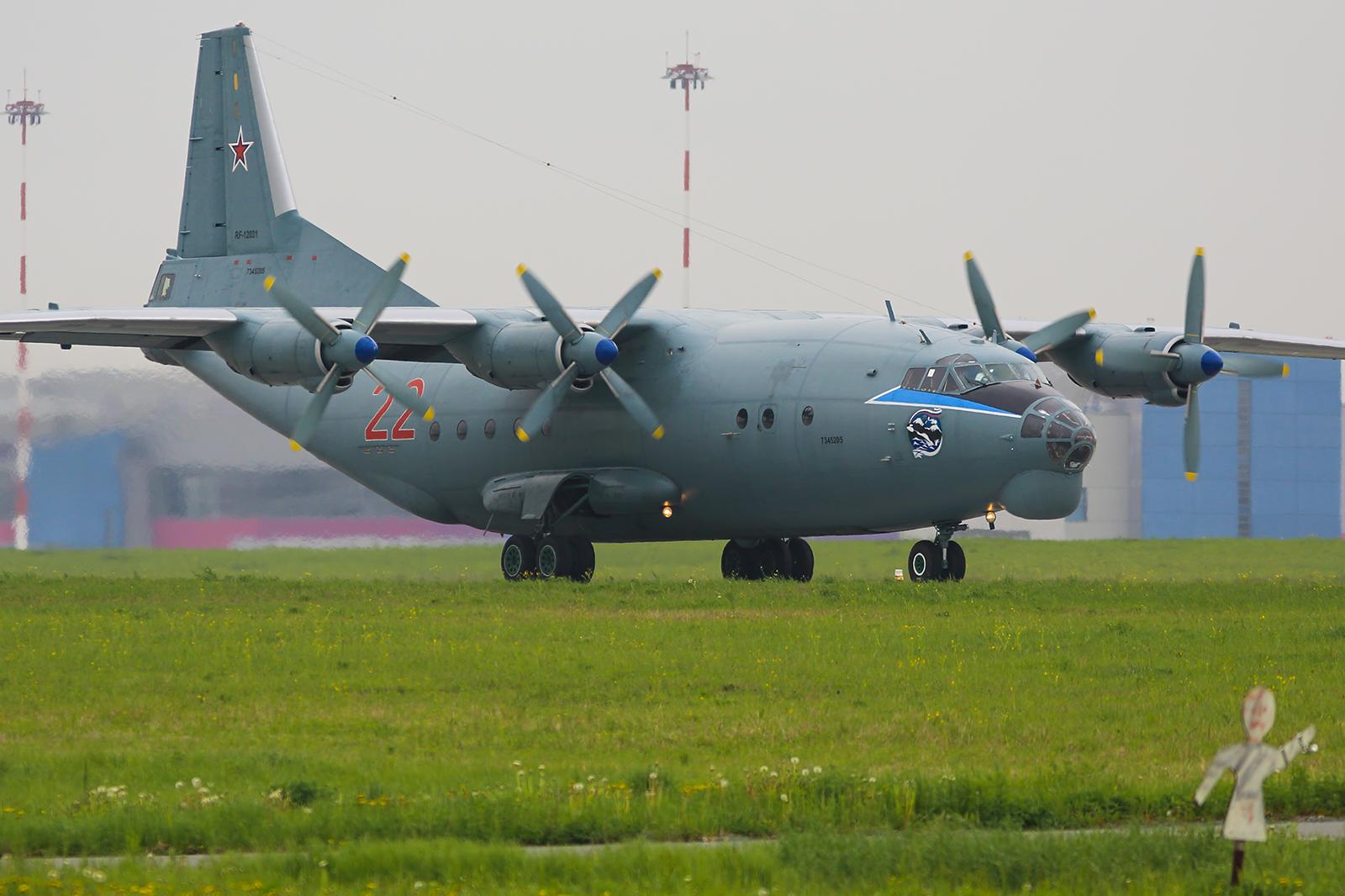 Afbeeldingsresultaat voor russian air force an-12
