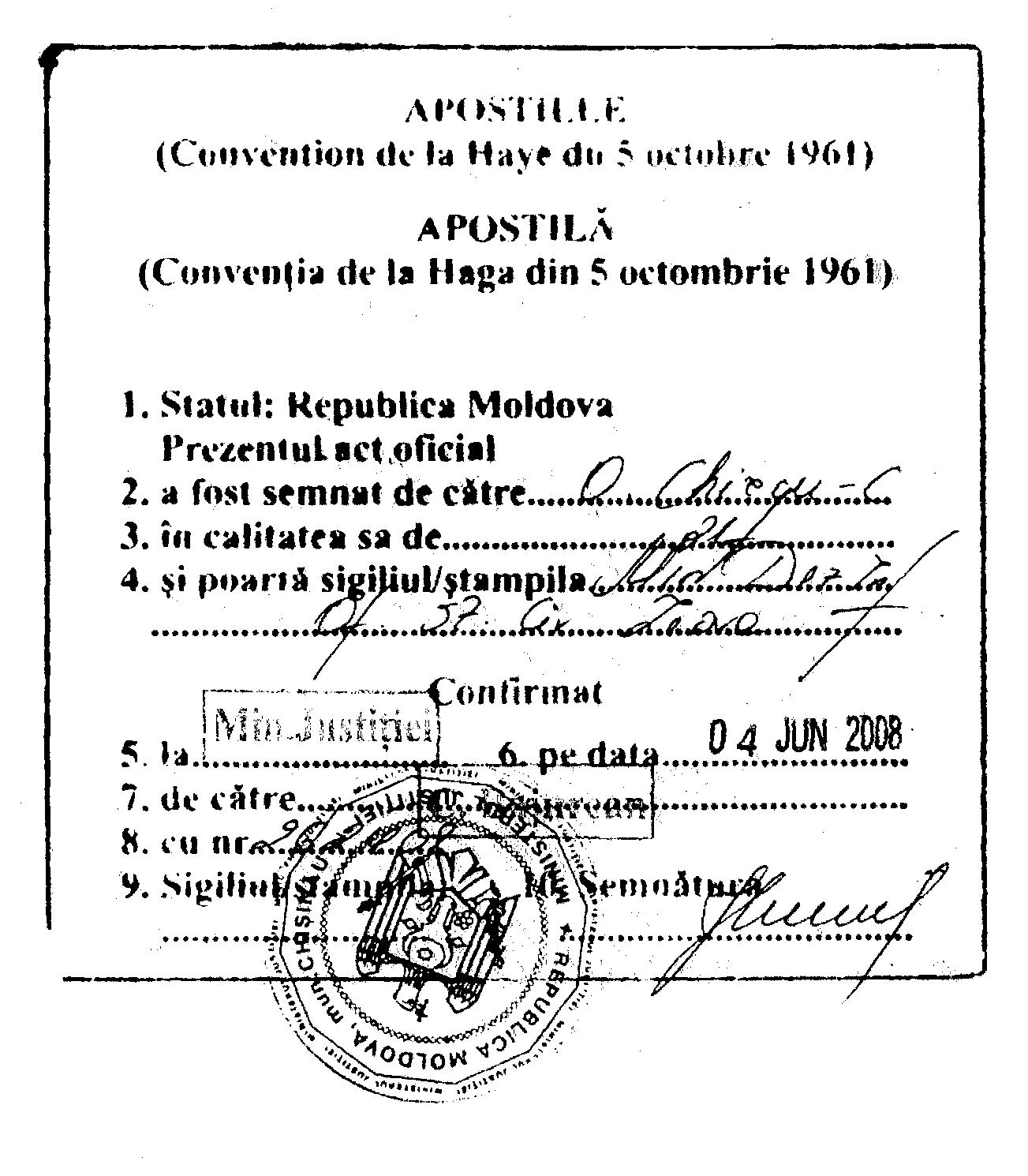Файл:Apostille Moldova.png