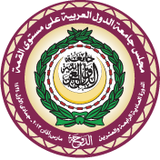 2013 Arab League Summit Logo