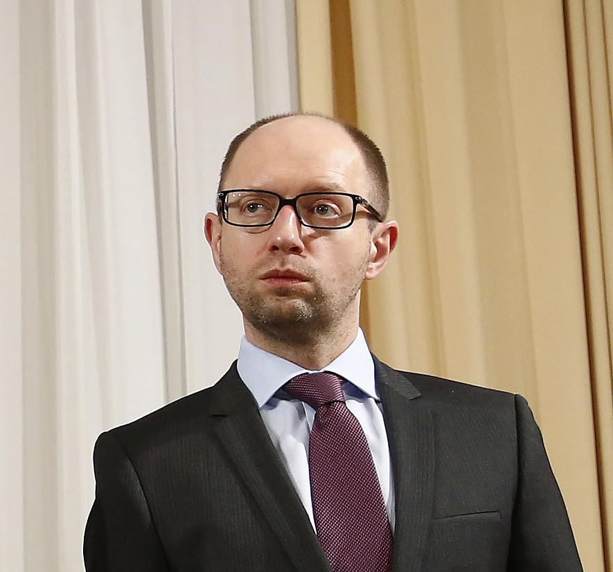 Арсений Яценюк. Фото: wikipedia.org