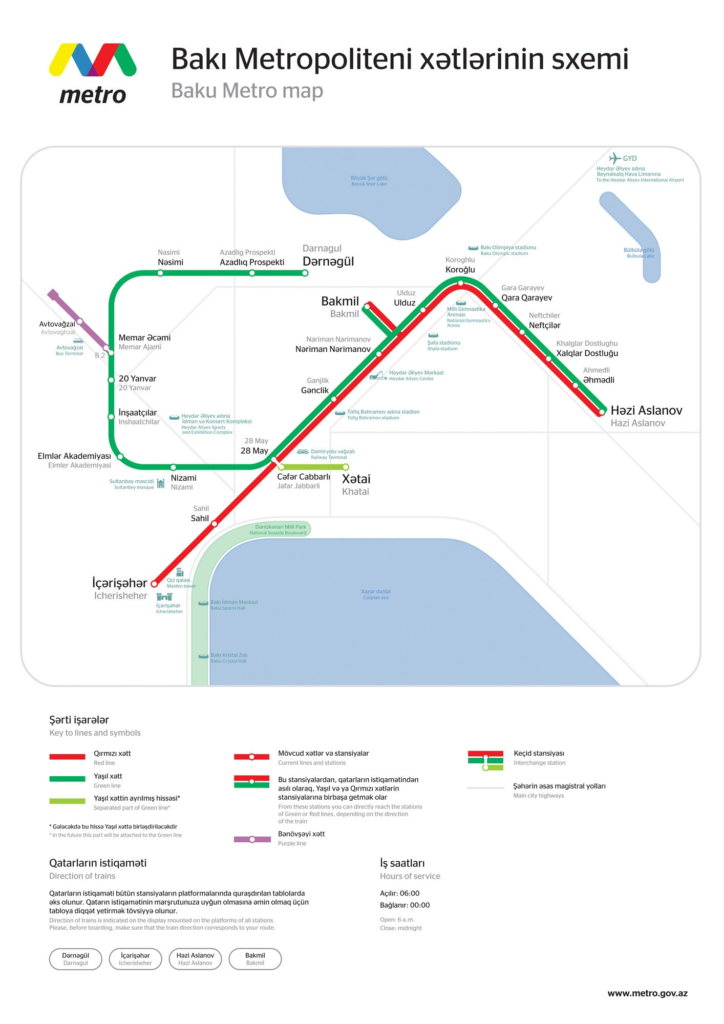 Metro Map 2016.File Baku Metro Map 2016 Jpg Wikimedia Commons