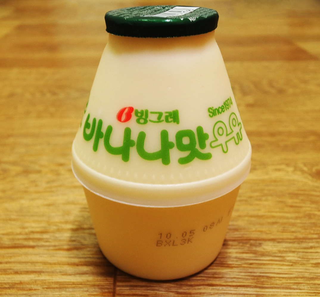 Image Result For What Flavor Of