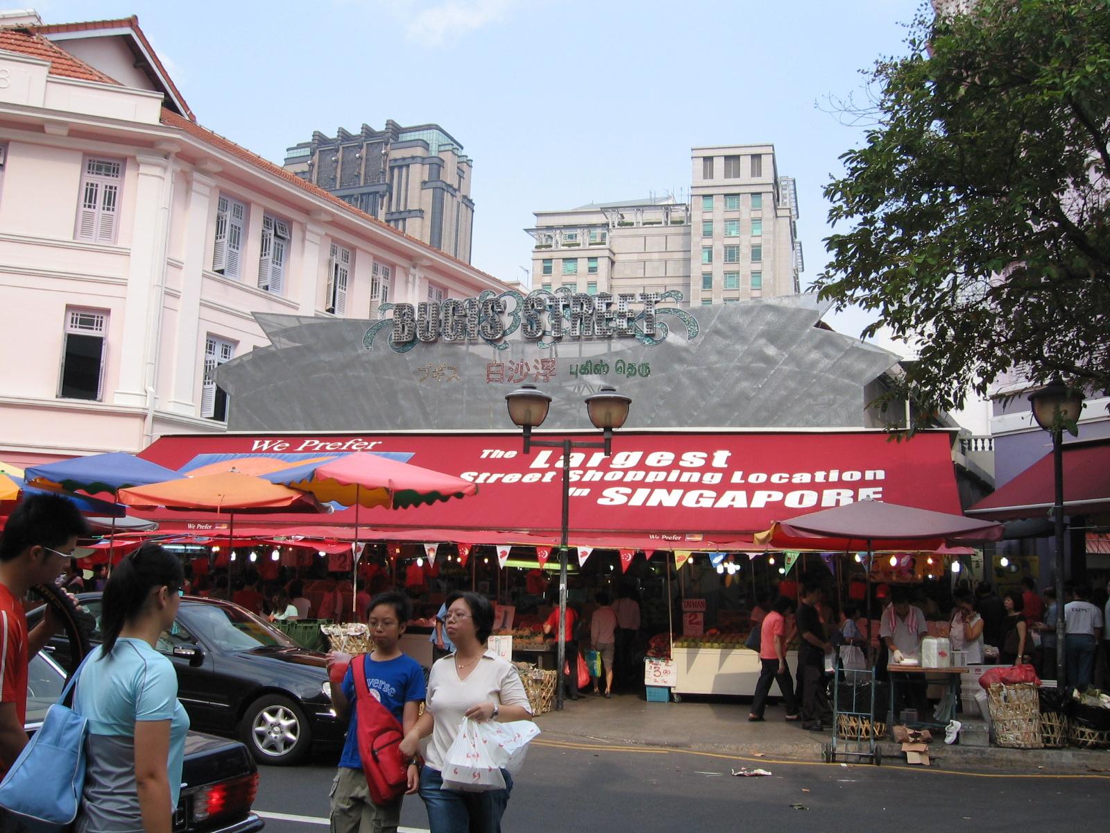 Village Square Food Court