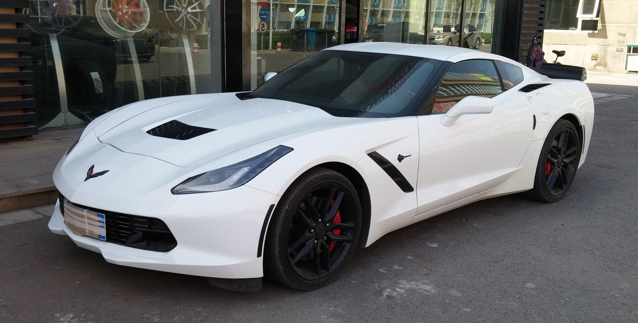 File Chevrolet Corvette C7 01 China 2016 04 14 Jpg