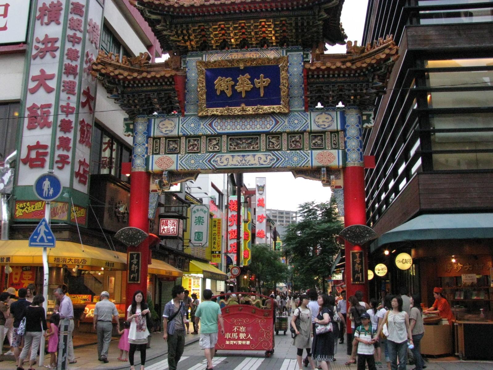 Chinatown_in_Yokohama_10.jpg
