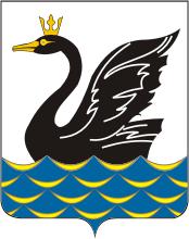 Герб Еманжелинскоого муниципального района