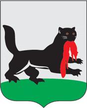 Coat of Arms of Irkutsk.png