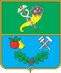 Герб Люботина