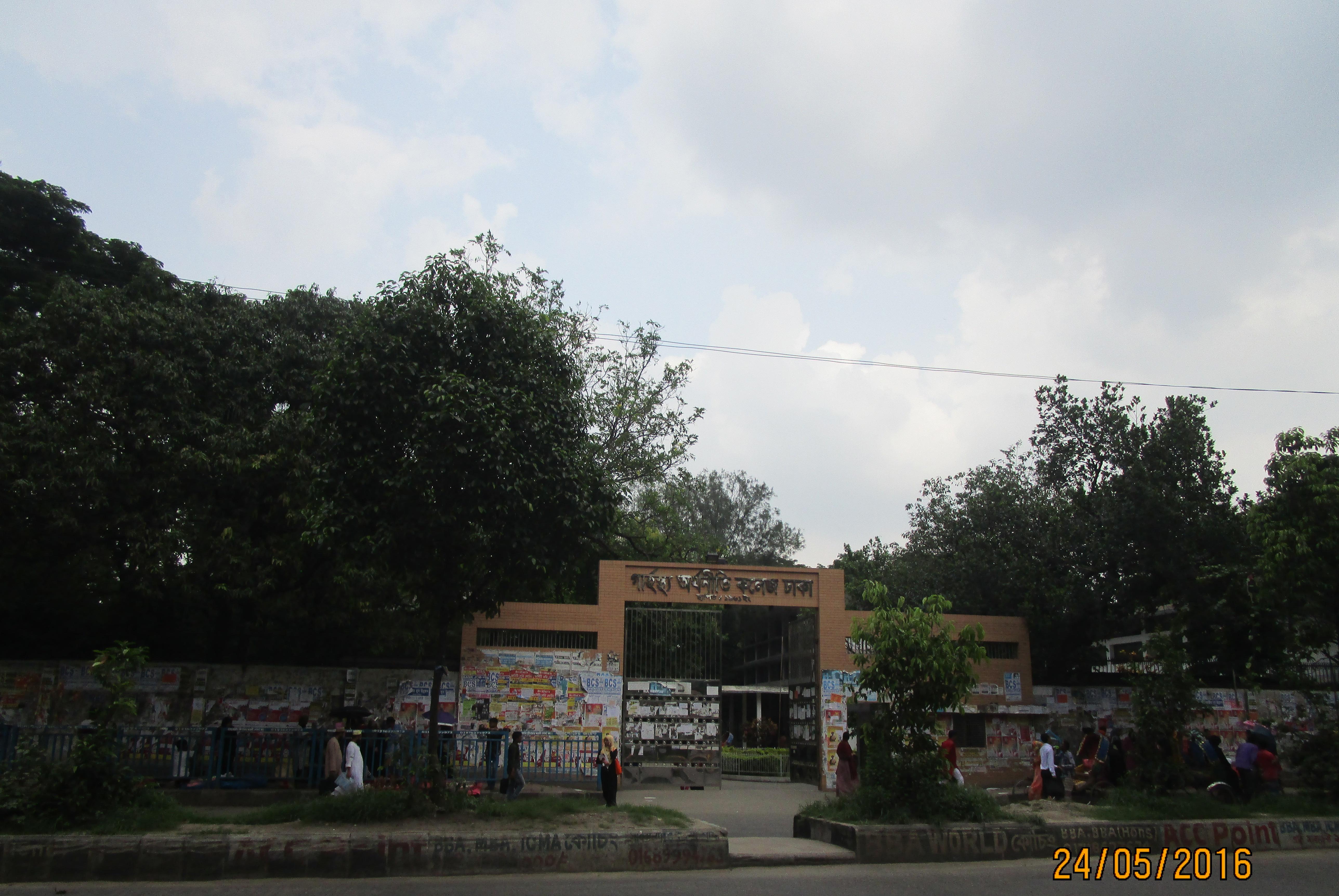 College of Home Economics, Dhaka - Wikipedia