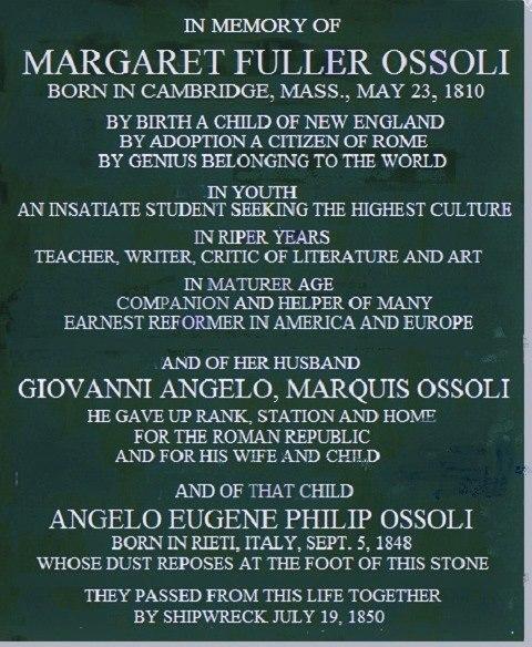 File:Inscription of Margaret Fuller Memorial 2.jpg