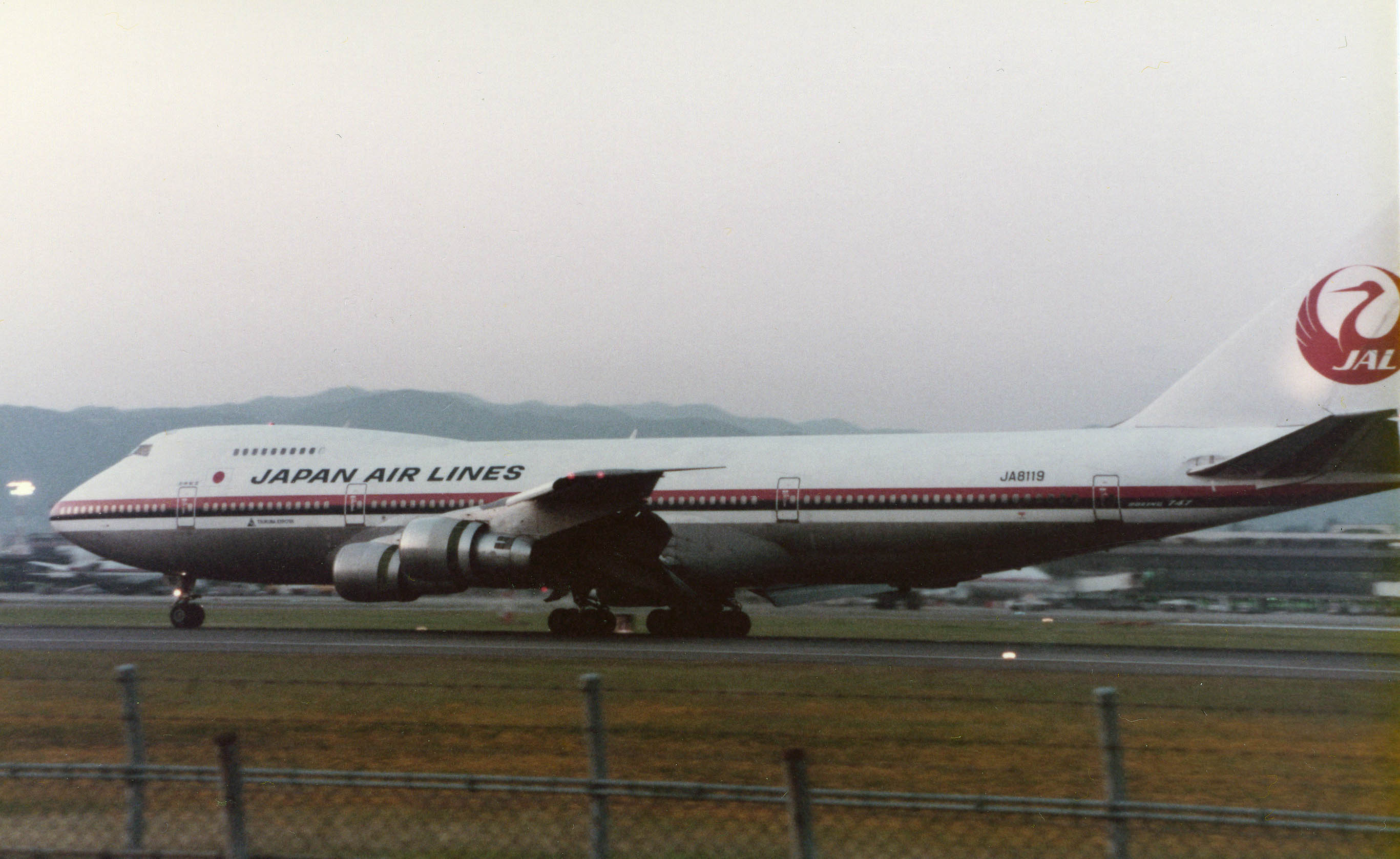 Japan Airlines Flight 123 - Wikipedia