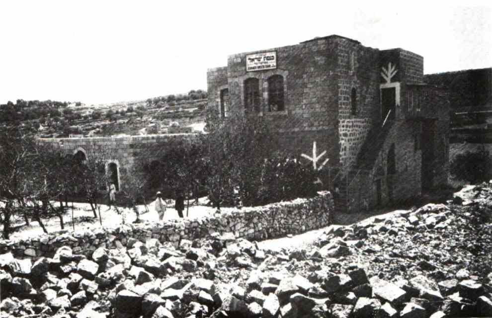 Image result for hebron yeshiva