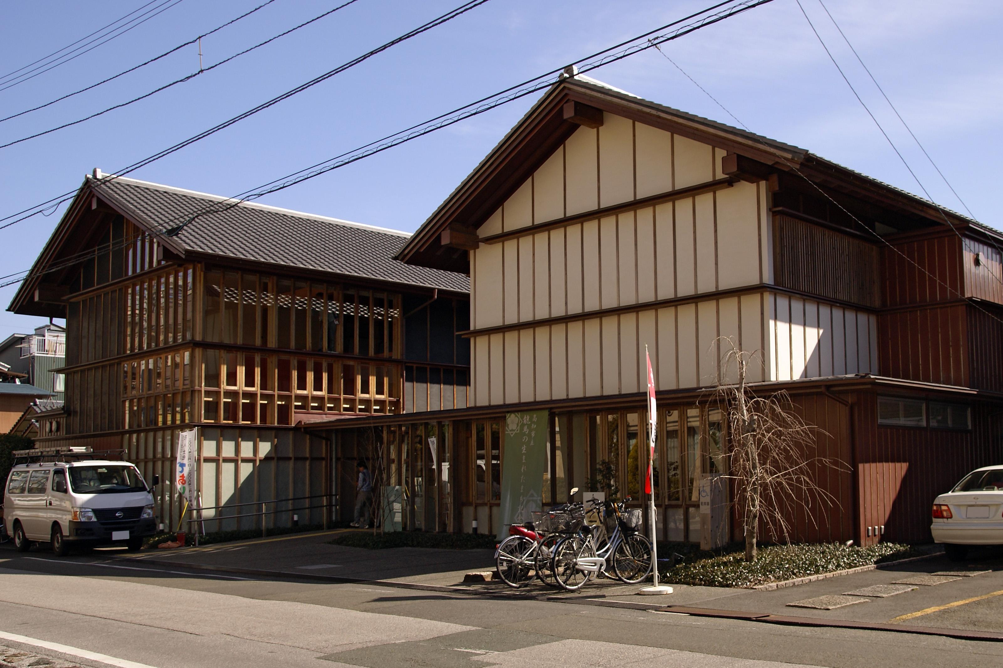 Kochi Kamimachi Ryoma02st3200.jpg