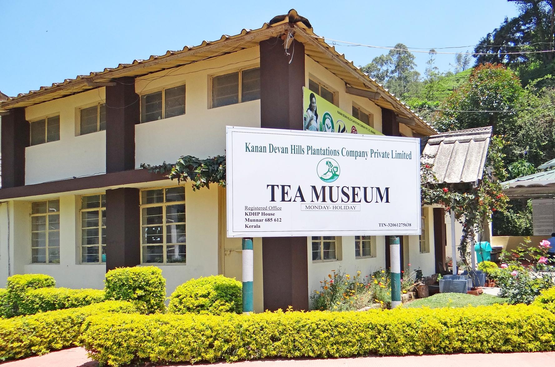 Le musée du thé (Munnar, Inde) (13694719014).jpg