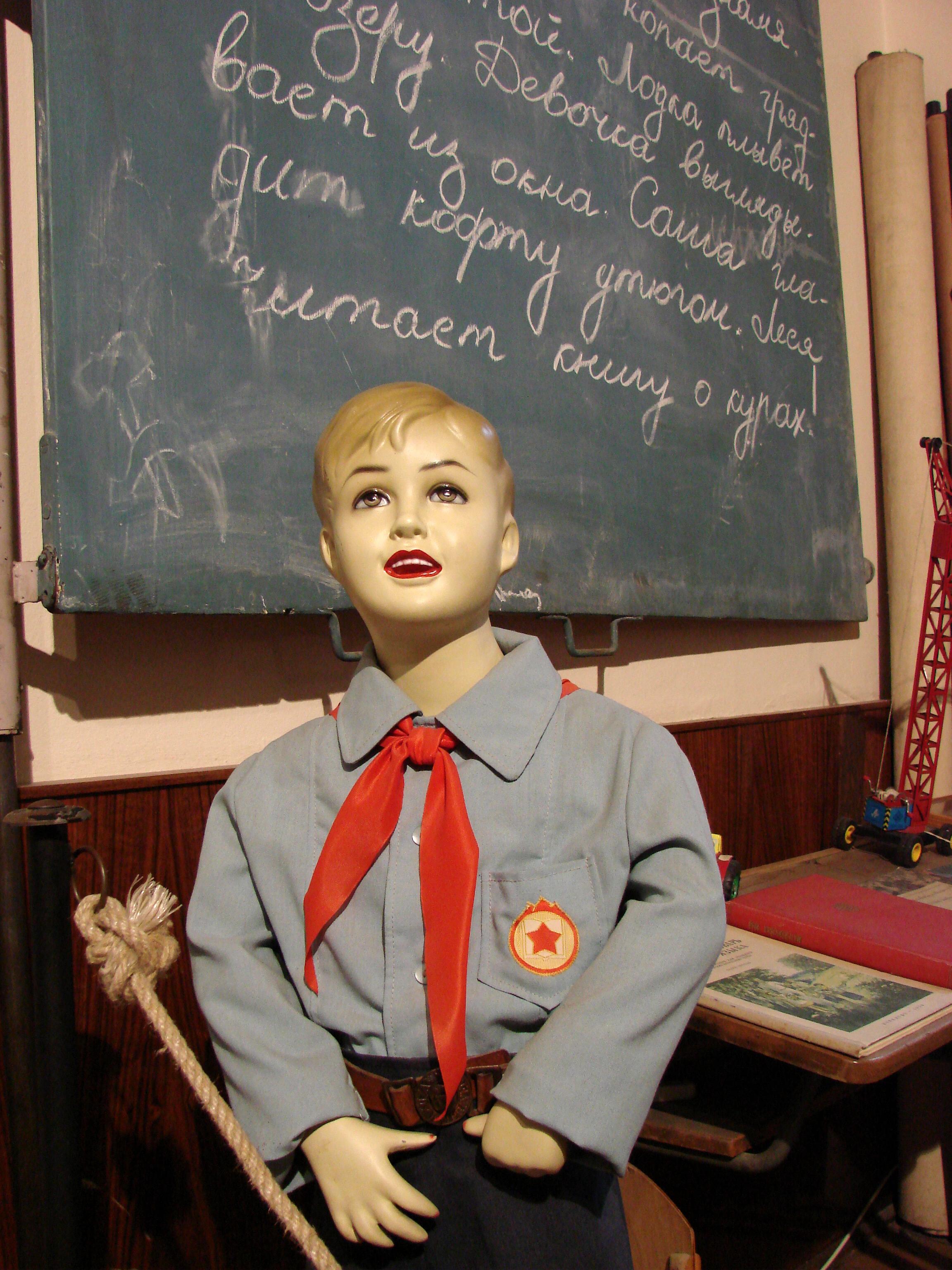 Muzeum Komunizmu
