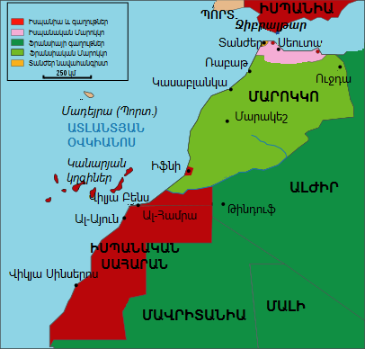 https://upload.wikimedia.org/wikipedia/commons/e/e7/Morocco_Protectorate_%28hy%29.png