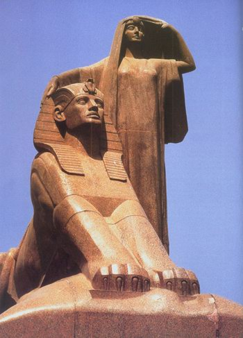إعلان هام : إفتتاح منتدى نهضة مصر !! Nahdet_Misr