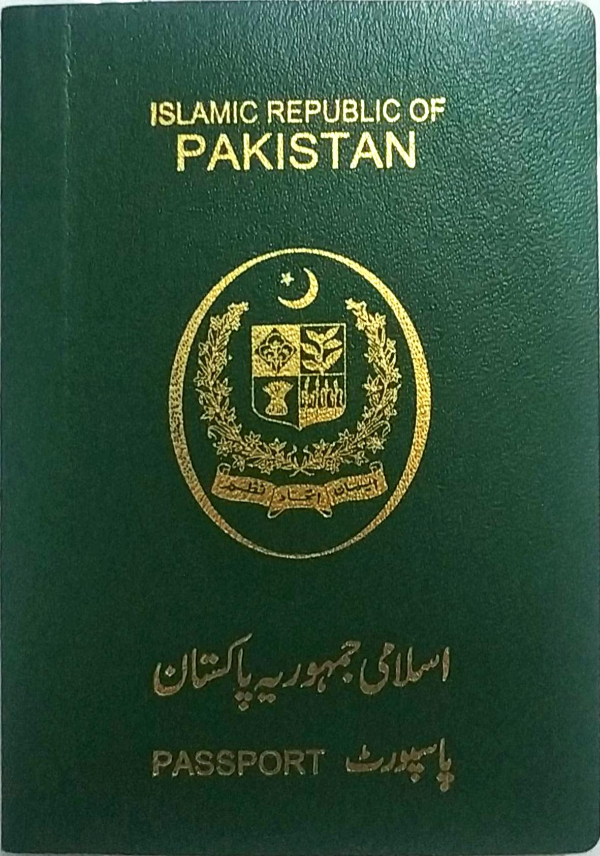 Travel Pakistani Passport Without Visa