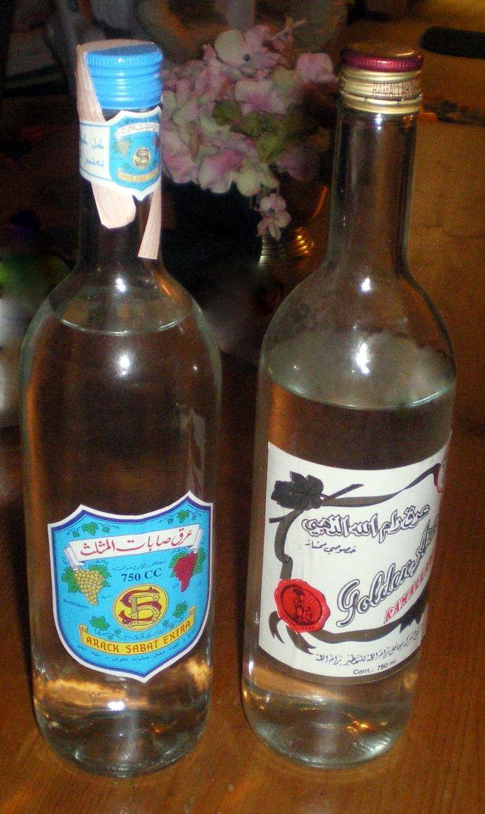 Arak Drink Where To Get On Staten Island