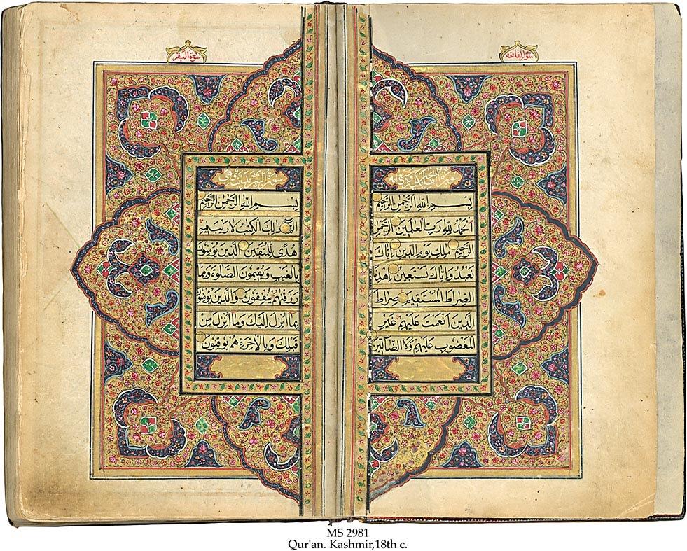زیبایی قرآن