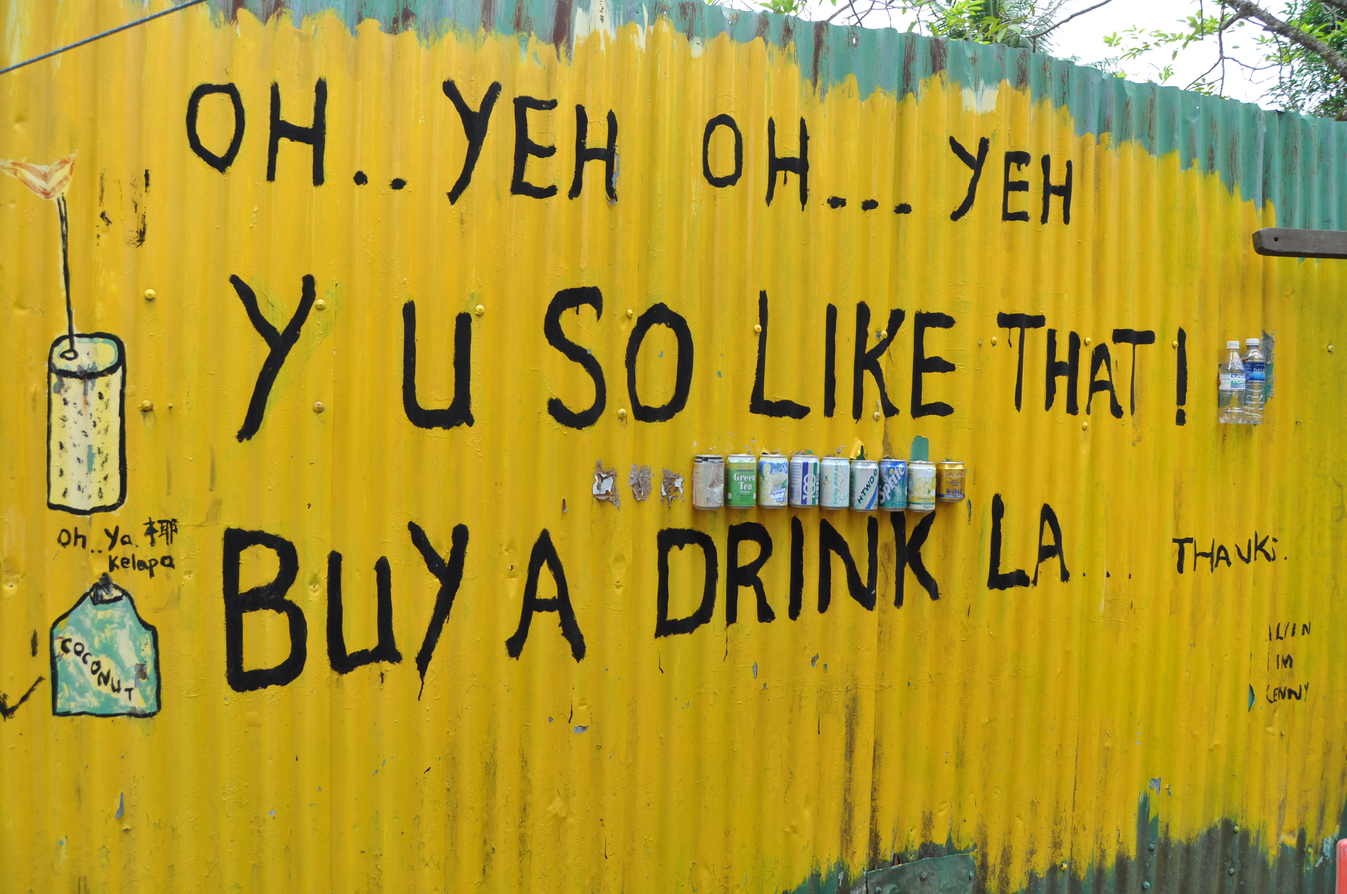 singlish advertisement, pulau ubin, singapore - 20110926.jpg