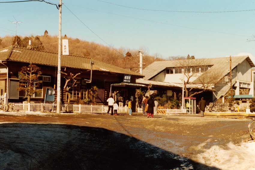 File Station Aihara Januari 1985 A Jpg Wikimedia Commons