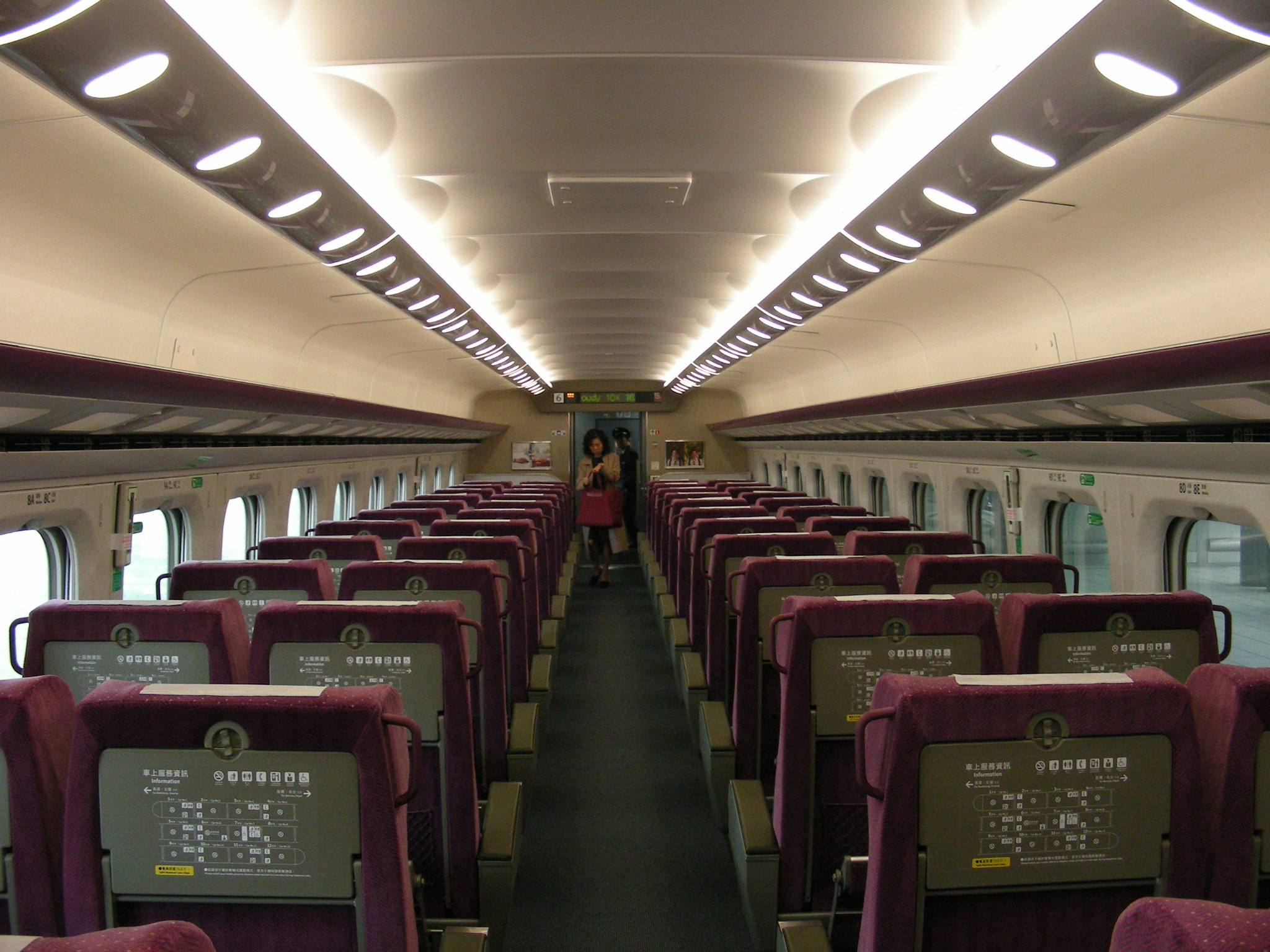 Taiwan High Speed Rail 700t