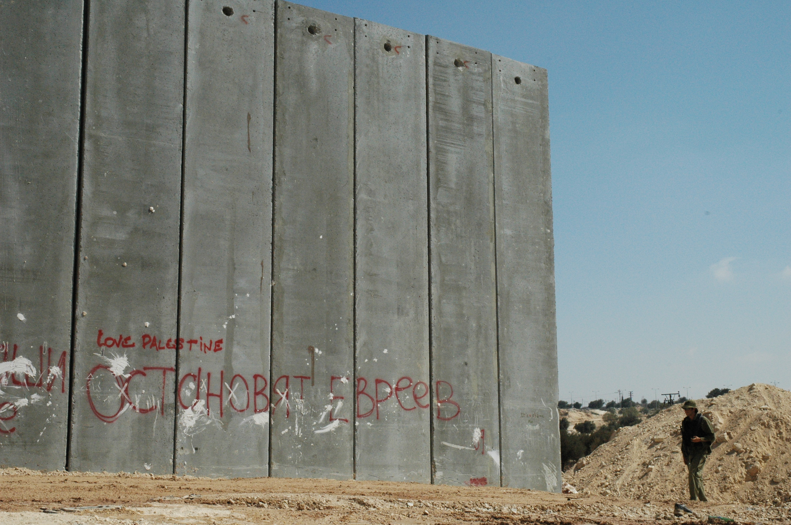 File unfinished israeli wikimedia commons Wall pictures