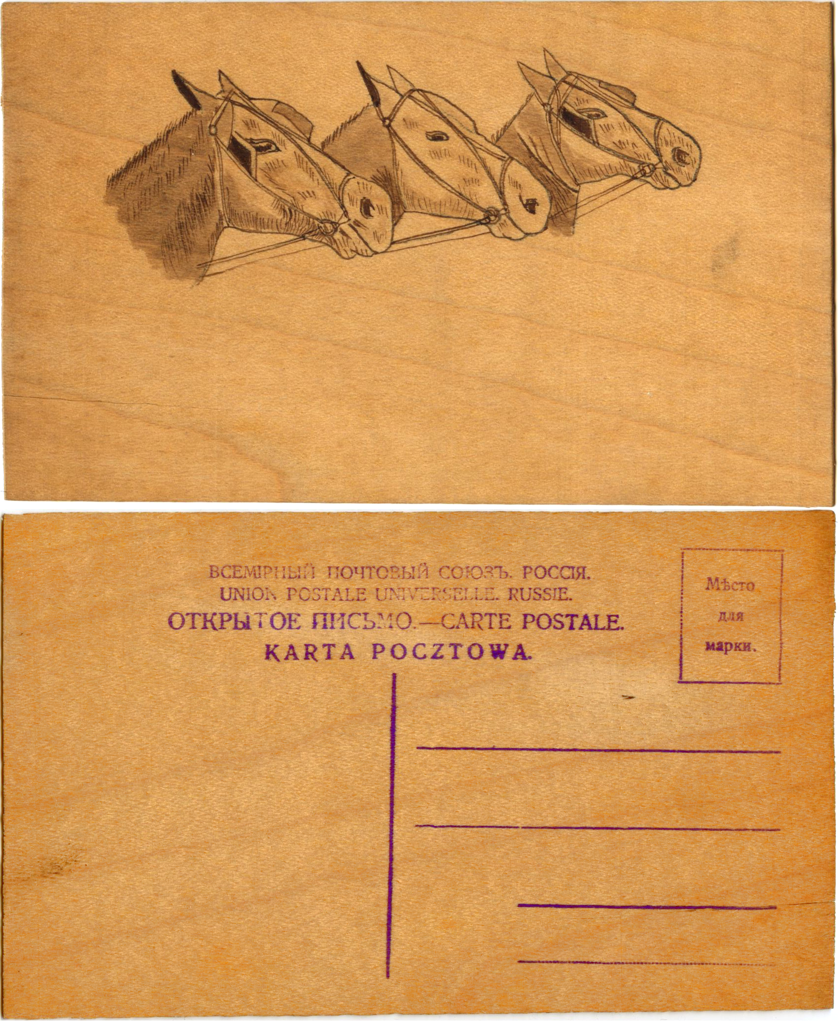 file wooden postcard of russia front and back png wikimedia commons