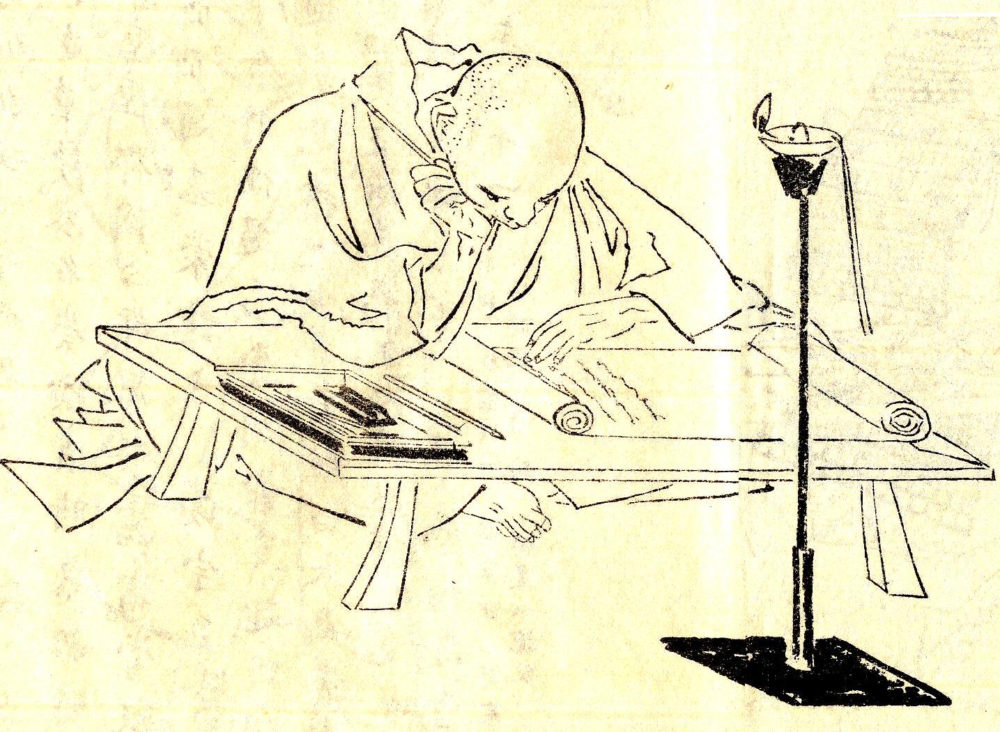 kenko essays in idleness keene