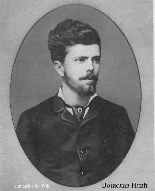 Vojislav Ilic putovala 1912