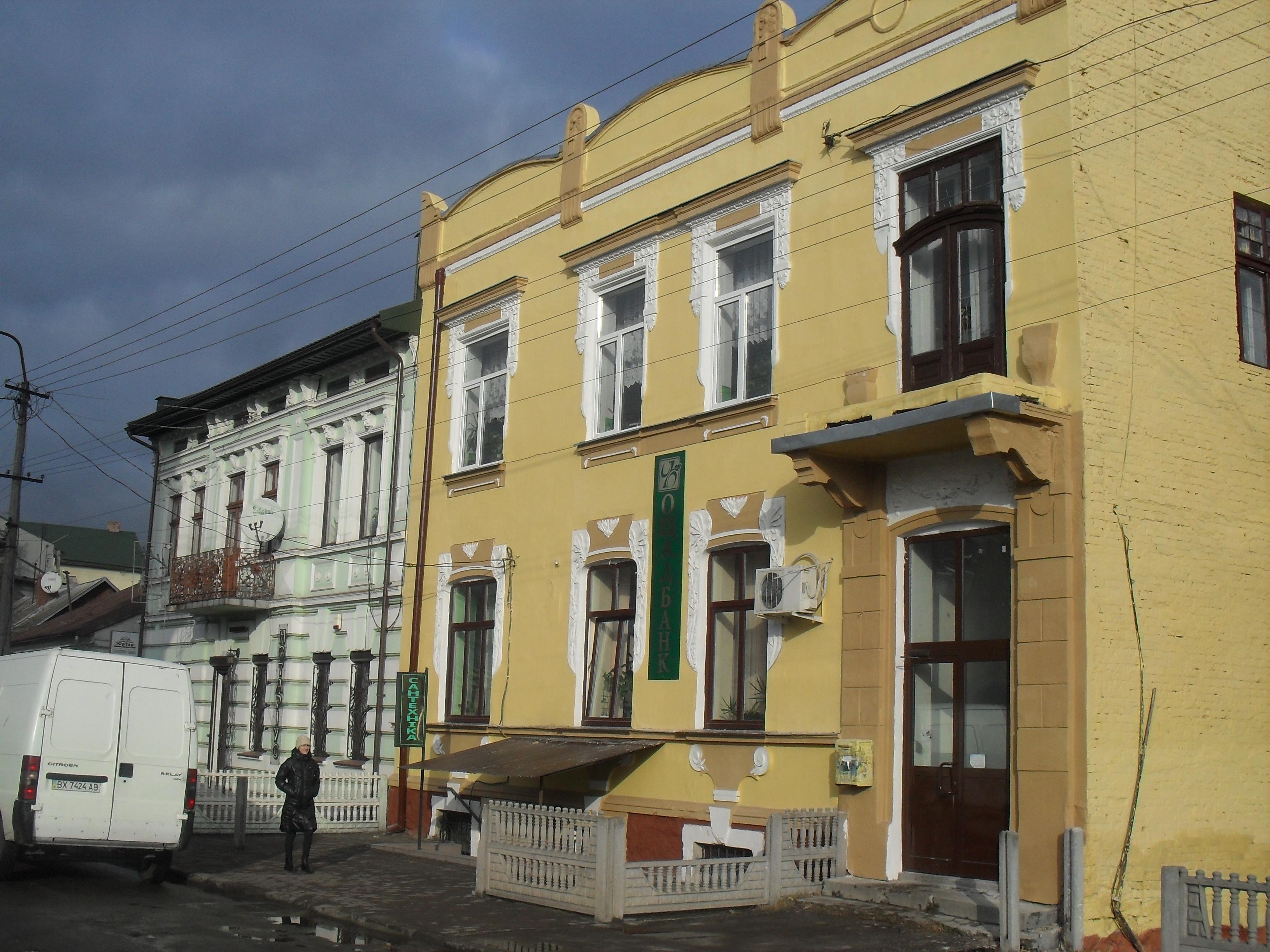Rava-Rouska