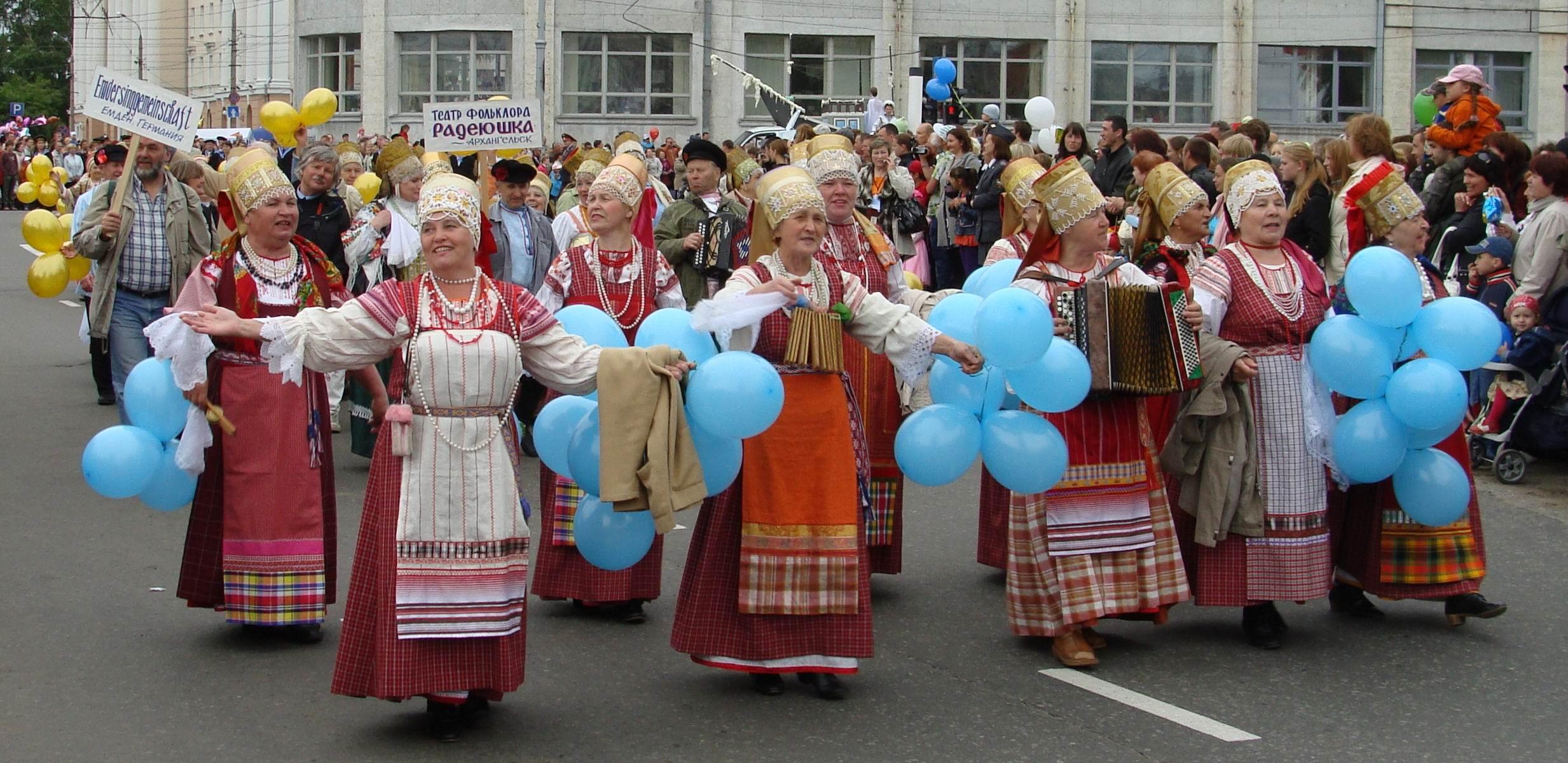 Ümbrikirjutand русские народные костюмы jpg