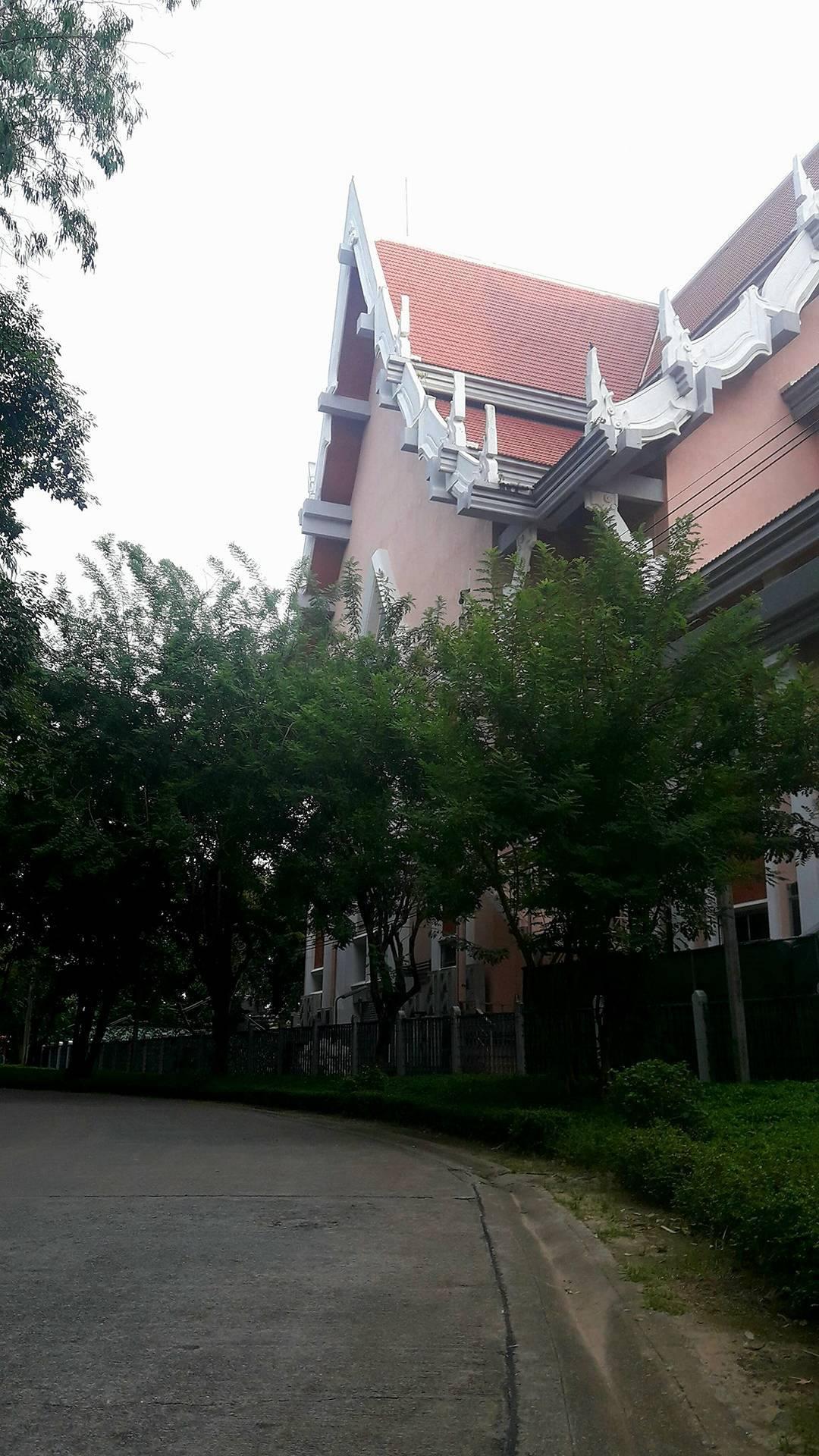 Bibliothèque nationale de Thaïlande