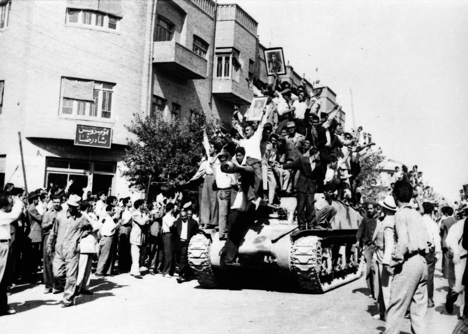 Image result for 1953 iran coup