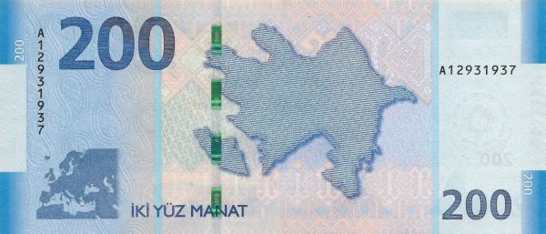 200_Azerbaijani_manat_in_2018_Reverse.jp