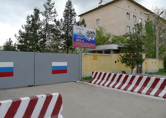 russian 201st military base wikipedia