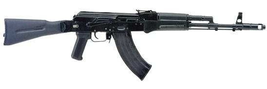 File:AK-103.JPG