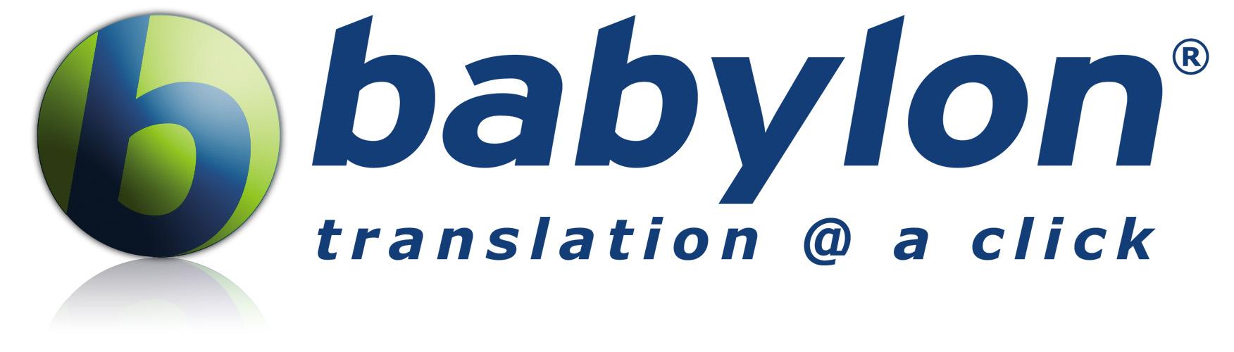 Software Translator English