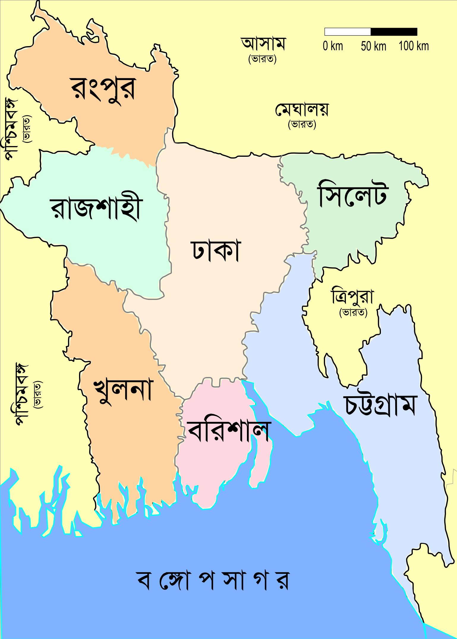 Filebangladesh divisions bengalig wikimedia commons filebangladesh divisions bengalig gumiabroncs Choice Image